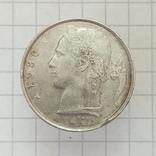 1 франк 1980г Бельгия, фото №3