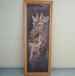 Картина Жирафы 97,5*36,5 см