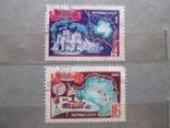 1970 150-летие открытия Антарктиды русской высокоширотной экспедицией  гаш серия