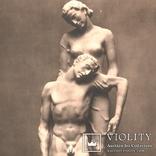 Скульптура., фото №3