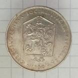 2 кроны 1980г Чехословакия, фото №2