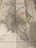 История Земства с серебряной накладкой и автографами 1909г, фото №7
