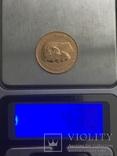 5 рублей 1898г АГ (к3л5), фото №9