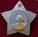 Орден Суворова I ст, копия, фото №4
