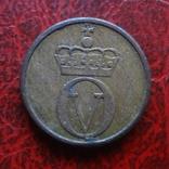 1  эре  1971  Норвегия     ($7.1.47)~, фото №3