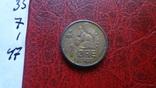1  эре  1971  Норвегия     ($7.1.47)~, фото №4