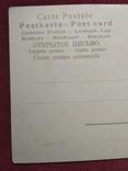Старинная рисованная открытка, фото №9