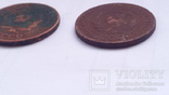 2 монети по 2 коп. 24 року, два різні штампи., фото №2