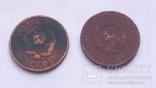 2 монети по 2 коп. 24 року, два різні штампи., фото №4