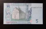 5 гривен 2013 года. Пресс, фото №2