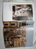 1982г Фотоальбом.Будапешт.Венгрия.Люкс.На руск., фото №5