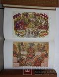 Библиотека русского фольклёра, т. 1, т. 9, т. 10, фото №7