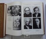Библиотека русского фольклёра, т. 1, т. 9, т. 10, фото №12