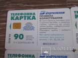 Телефонная карточка 4 шт по 90 минут Донецк и др, фото №3