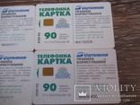 Телефонная карточка 4 шт по 90 минут Донецк и др, фото №5