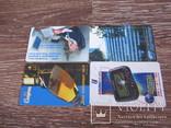 Телефонная карточка 4 шт по 90 минут Донецк и др, фото №6
