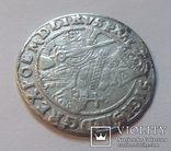 Польша. Коронный Орт Сигизмунда III. 1622 год. Быгдощ. PRM., фото №6