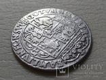 Коронный Орт 1623 год. Быгдощ. PRVM Узоры на реверсе., фото №10