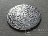 Коронный Орт 1623 год. Быгдощ. PRVM Узоры на реверсе., фото №11
