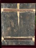 Икона Живоносный источник, фото №6
