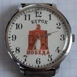 Часы подорок Губернатора Курской обл, фото №2