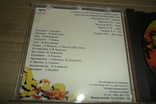 Диск CD сд Александр Новиков – Сергей Есенин, фото №6