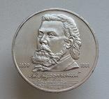 1 рубль 1989 г. Мусоргский, фото №6