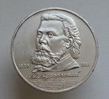 1 рубль 1989 г. Мусоргский, фото №7