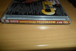 Диск CD сд Александр Розенбаум 2 диска, фото №3