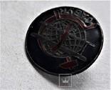 Знак ОАВУК СССР, копия, №00714, фото №12