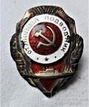 Знак Отличный подводник, СССР, копия, фото №3