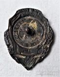 Знак Отличный подводник, СССР, копия, фото №9