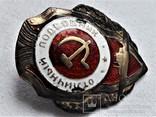 Знак Отличный подводник, СССР, копия, фото №12