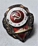 Знак Отличный подводник, СССР, копия, фото №13