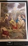 Репродукції на релігійну тематику 42 шт., фото №8