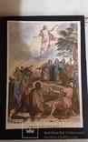 Репродукції на релігійну тематику 42 шт., фото №10