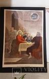 Репродукції на релігійну тематику 42 шт., фото №11
