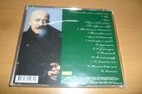Диск CD сд Александр Розенбаум Зелёный цвет любимых глаз, фото №4
