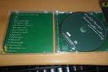 Диск CD сд Александр Розенбаум Зелёный цвет любимых глаз, фото №5