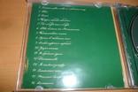 Диск CD сд Александр Розенбаум Зелёный цвет любимых глаз, фото №6