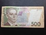 Купюра 500 гривен интересный номер 2227551, фото №2