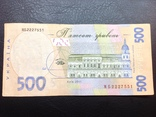 Купюра 500 гривен интересный номер 2227551, фото №3