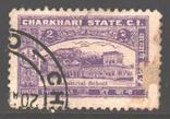 Брит. Индия. Чаркхари. 1931. Архитектура, 2 а., гаш., фото №2