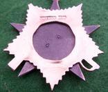 Орден Отечественной Войны 1 степени 1942-43 г. подвесной копия, фото №6
