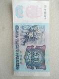 5000 рублей 1992г номера подряд, фото №3