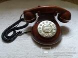 Телефон CYFRAL