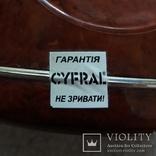 Телефон CYFRAL фото 6