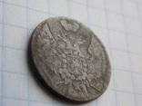 10 грошей 1840 года, фото №8