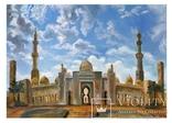 Мечеть. 50Х70., фото №2