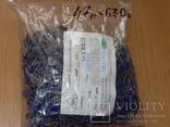 Конденсаторы CBB21-47nF-630VDC 500шт (пачка), фото №2